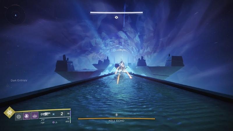 THS Destiny2 Пока все качаются esoterickk проходит соло босса нового подземелья