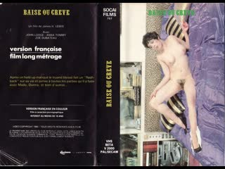 Baise ou creve (1984)