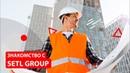 Setl Group и «Петербургская Недвижимость» знакомство с компанией