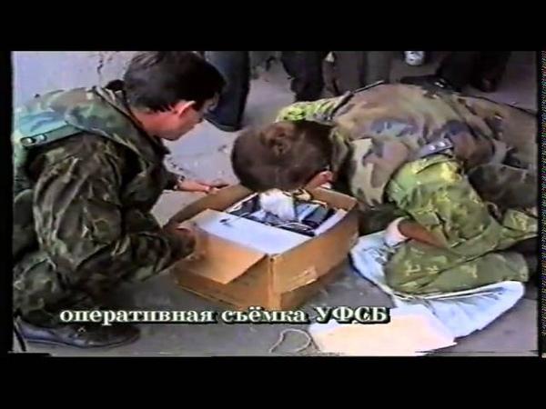 Отряд спецназа ФСБ Град Начало фильма
