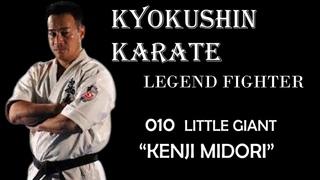 "Kyokushin Karate Fighter 010 - LITTLE GIANT ""Kenji Midori""(緑 健児)"