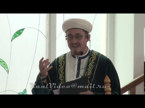 25 09 2020 Казань Мечеть Рустам Жомга Вагэз На русском языке
