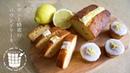 ✴︎レモンと蜂蜜のパウンドケーキの作り方How to make Lemon honey cake✴︎ベルギーよ1242