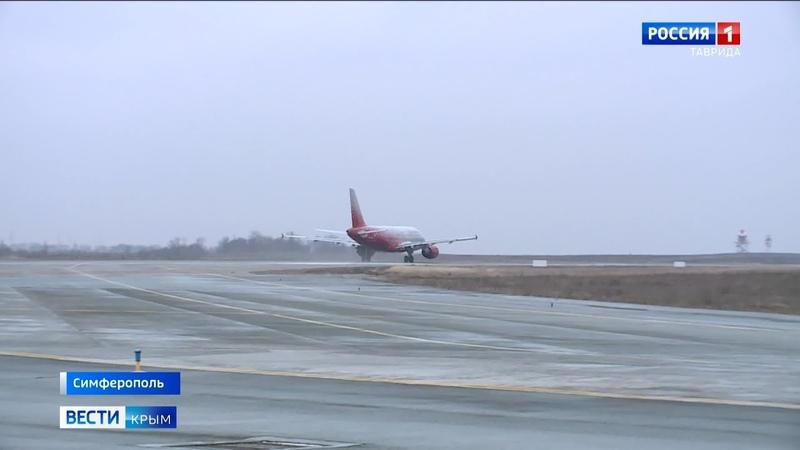 85 летний юбилей отмечает аэропорт Симферополя