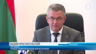 Вадим Красносельский: «Дипломаты удивлены возможностями Приднестровья»