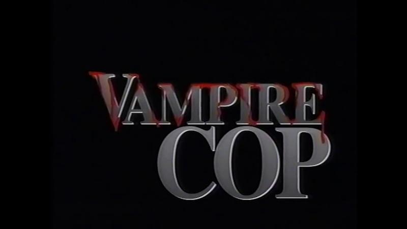 Donald Farmer's Vampire Cop Official Movie Trailer