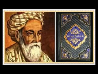Мудрости жизни. Омар Хайям