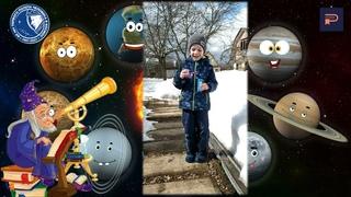 Смирнов Матвей 4 года, г. Москва