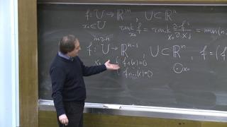 Мохов О. И. - Дифференциальная геометрия - Основные понятия, связанные с кривыми