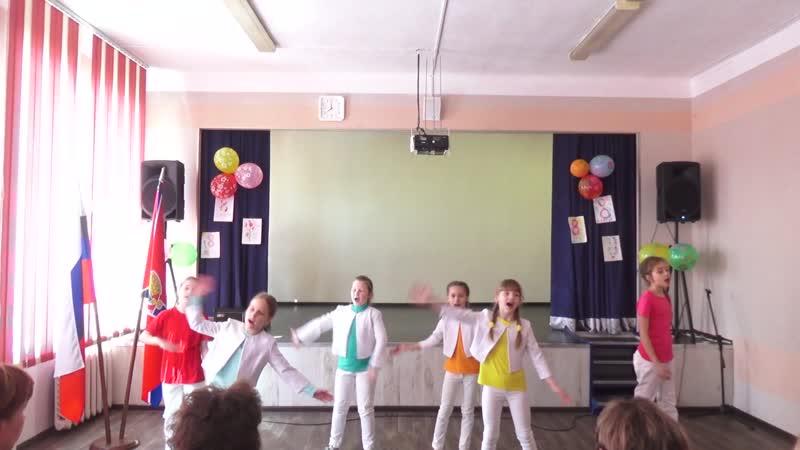 Вокальная группа Smile Mix песня Здравствуй счастье г Владивосток
