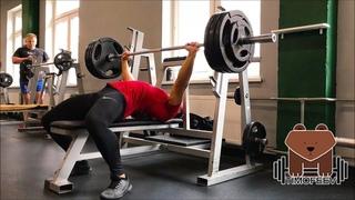 Жим лёжа 150 кг 10*2  года.