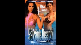 Возвращение на дикий пляж / . Ladies: Return to Savage Beach / 1998 /