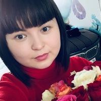 Алиса Айтнякова