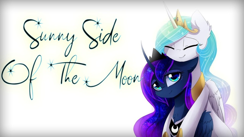 PMV Sunny Side Of The Moon