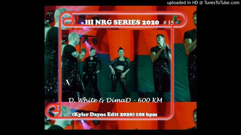 D White DimaD 600 KM Between You and Me Italo Beat Edit 108