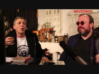 Александр Невзоров о некоторых героях СССР и России