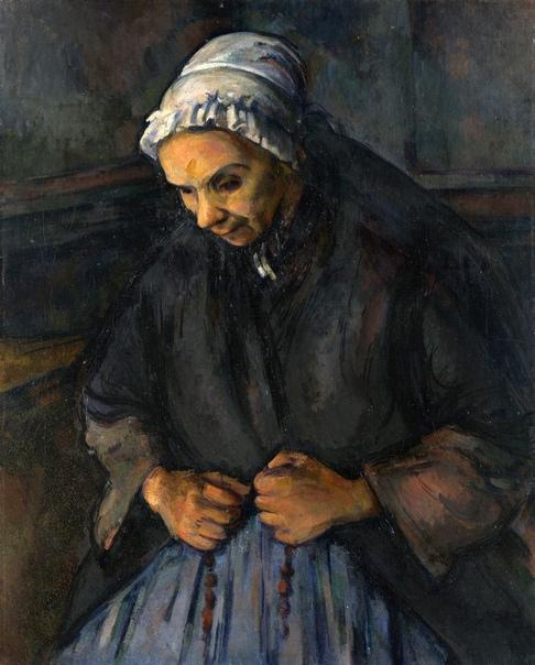 «Старуха с четками», Поль Сезанн