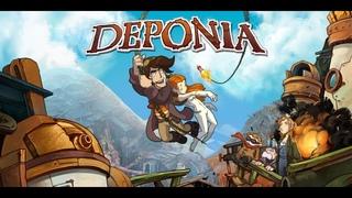 Побег из Deponia 1серия