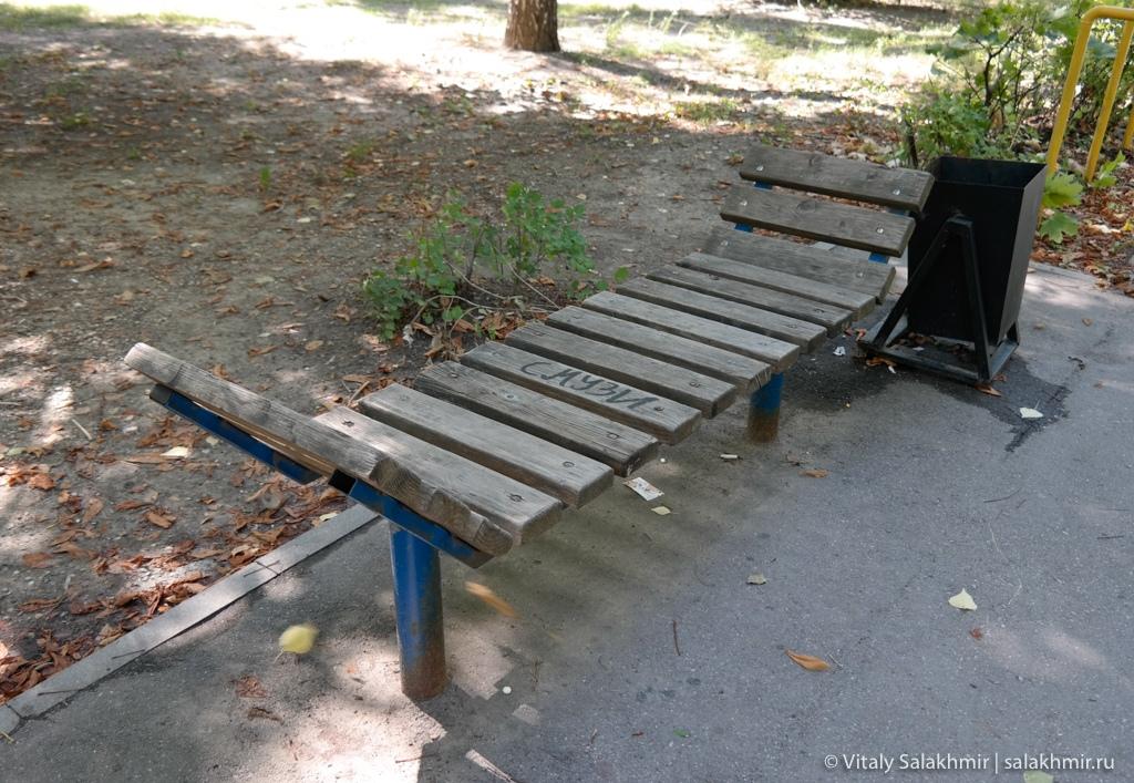 Саратовская скамейка на улице Астраханская 2020