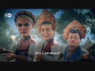 Ю.Тимошенко, П.Порошенко, В. Зеленский и Н. Савченко раздают сказочные предвыборные обещания.