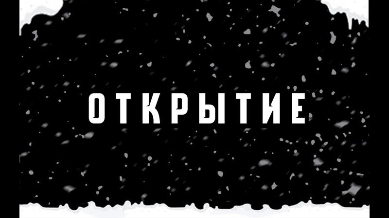 Открытие проекта Лучшая студенческая дружина ТГУ 2020