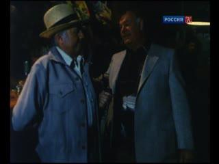 Расследования комиссара Мегрэ (серия 49, часть 1) (Les enquêtes du commissaire Maigret, 1981), режиссер Стефан Бертен