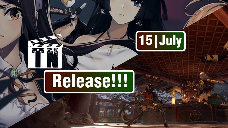 Games Releasing at 15 th of July Don't miss preorder deals