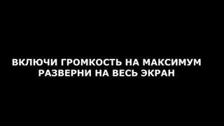 Правильный Перевод ~ Megadeth ~ IN MY DARKEST HOUR V 2.0 ~ LYRICS TRANSLATED ~ HD ~ HQ