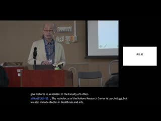 シンポジウム「緊縛ニューウェーブ×アジア人文学」Symposium
