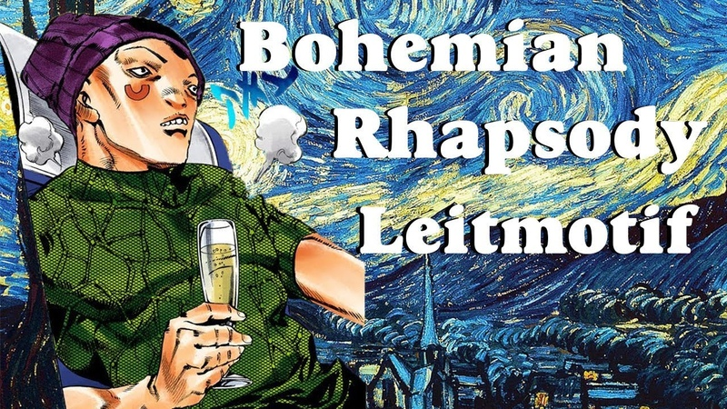 Ungalo- Bohemian Rhapsody (JJBA Musical Leitmotif)