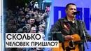 Портрет А. Захарченко на концерте «Любэ». 13.05.2021, Панорама