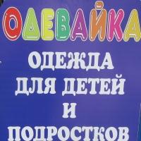 Фотография страницы Елены Антоновой ВКонтакте