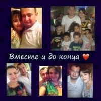 Личная фотография Laylo Bakhadirovna