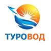 Горящие туры из СПб