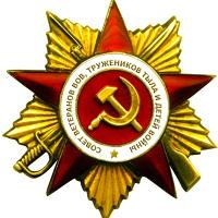 Фотография страницы Совета Ветеранова ВКонтакте