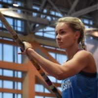 Фотография профиля Алёны Лутковской ВКонтакте