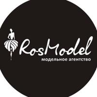 Модельное агенство верхний тагил вакансии на работу для девушек в саранске