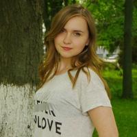Фотография страницы Ксюши Капицы ВКонтакте