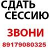 Микронаушники Казань
