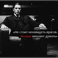 Фотография страницы Олега Святого ВКонтакте