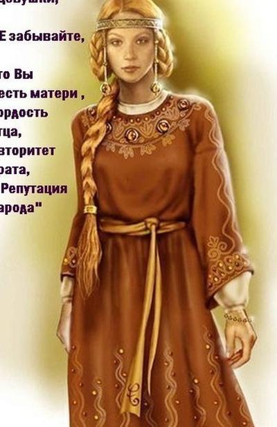 Таня Великородова