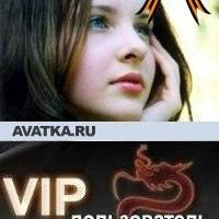 Алёнка Путина фото со страницы ВКонтакте