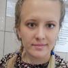 Yana Cheuzova