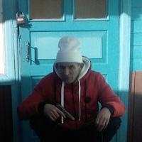 Иван Рау, 0 подписчиков