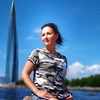 Еремеенко Елена