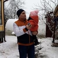 Фото Артёма Зайцева
