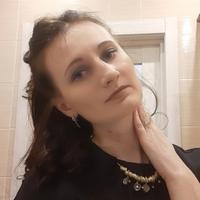 Ирина ерохина участковый девушка работа