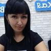Natalya Degtyareva