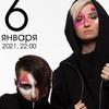 Группа БАРТО | BARTO the band —> 06/01/21 СПб