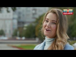"""""""План Б"""" в воскресенье в 20:30 на ТНТ"""